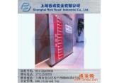 大同市挡水板价格/批发不锈钢挡水板/铝合金挡水板专利