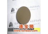 高纯镝靶,磁控溅射靶材,Dy,纯度99.9%,3N,高纯稀土靶材