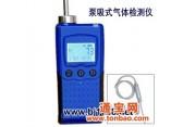 泵吸式二氧化碳检测仪 ST-806