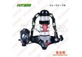 北京正压式空气呼吸器RHZKF