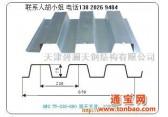 压型钢板YX75-230-690楼板