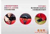 汽车儿童安全座椅接口