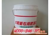 供应通用型防冻液