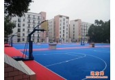 張家港塑膠跑道塑膠籃球場塑膠場地廠家