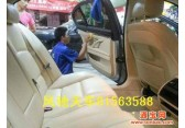 北京通州汽车内室清洗桑拿消毒7项目特价280元