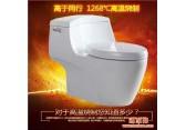 欧式品牌设计卫浴马桶防臭自洁釉连体超强冲力侧按抽水座坐便器