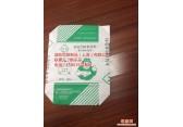上海糊底插口纸袋