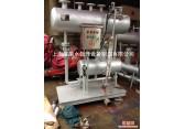 厂家供应 蒸汽冷凝水回收装置 / 冷凝水回收设备 / 冷凝水回收 修
