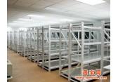 货架,中型货架,库房货架,北京恒基货架厂