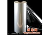 北京消毒餐具包装膜厂家直供