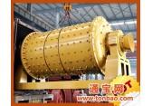 供应磨粉设备,球磨机-----上海卓亚矿机