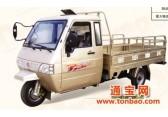 宗申宗申龙ZS1000ZH三轮摩托车4000元