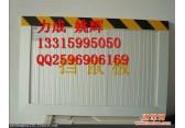 防鼠板用于配电室/安装防鼠板简单便捷