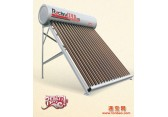 日月春太阳能|重庆太阳能热水器厂家