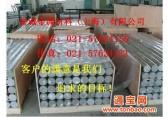 供应2024进口铝板销售中心  2024铝板价格行情