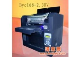 上海万能打印机
