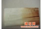 上海隆琦浅谈抗菌剂液体性能