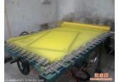 丝印模版丝印网版丝印版
