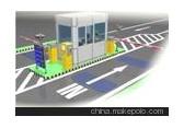 0312供应停车场智能系统