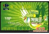 深圳市力佳智能卡有限公司