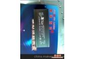盛雄 DP-YLP-CO2中山横栏阜沙激光打标机
