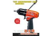 """TDI-40""""杜派""""油压脉冲定扭扳手 气动工具大促销"""