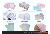 厂家供应针式打印纸、无碳纸联单、带孔联单打印纸
