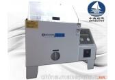 东莞供应全自动盐水喷雾试验机/中益创天元器件盐雾试验 现货