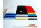 合肥天福乐(图)、中空板批发、亳州中空板