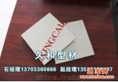 上海pp板材,久和型材,环保pp板材