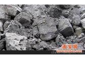 供应贵州开磷优质磷铁