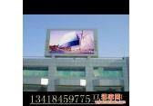 咸宁LED显示屏厂家