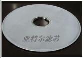 供应过滤盘,金属滤盘,不锈钢滤盘