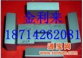 供应厂价直销硬质合金焊接刀片A116 A118 A120 A122 A125 A114