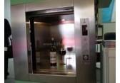 滿洲里市傳菜梯雜物梯雜貨梯牙克石市運鈔梯食梯餐梯興安盟、