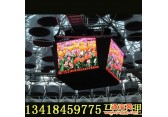 供应江苏LED显示屏厂家