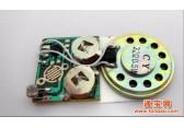 10秒录音IC贺卡机芯音乐IC/语音贺卡音乐机芯IC/贺卡专用COB板