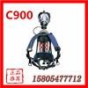 正压式呼吸器斯博瑞安C900配置蓝色硅胶全面罩