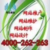 专业建设公司您的不二选择:上海专业建设公司4000262263