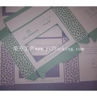 东莞植绒厂提供纸张植绒塑胶植毛加工
