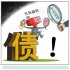 金瑞云南专业债务追专业的债务追收律师