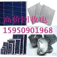 报废太阳能组件回收