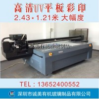 UV平板彩印 深圳宝安高靖UV打印厂家 有机玻璃印刷