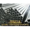 优质信丰焊管品牌哪家好:促销信丰焊管
