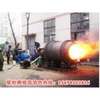 WMJ煤粉燃烧器是本厂开发的一种新型炉窑加热设备