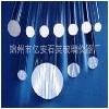 【锦州市亿安石英玻璃仪厂】石英片厂家13364261123