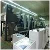 数码印刷:有品质的西安数码印刷就在富星印务
