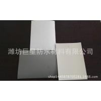 巨星普通 PVC防水卷材 专业生产PVC PVC防水卷材厂家