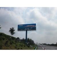 合肥绕城高速广告牌
