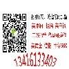 特大喜讯:金殿环球上市啦,金殿环球将于4月8号在香港主板上市啦!